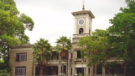 Pontifical Catholic University of Puerto Rico-Ponce | Cappex