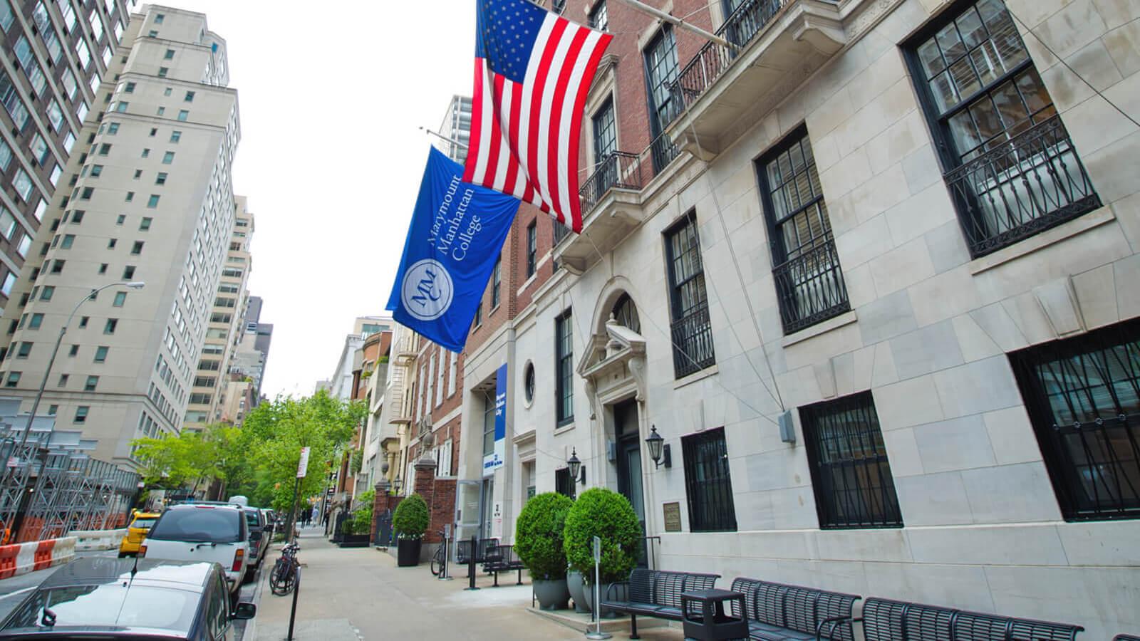 Marymount Manhattan College Cappex